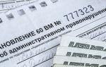 Власти намерены отменить скидку 50 % на оплату штрафов: чего ожидать автомобилистам