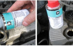 Зачем нужны присадки для автомобильного масла?