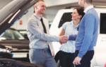 Как не попасть на обман при покупке автомобиля б.у.?