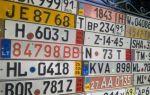 Новый законопроект: растаможить автомобиль будет дороже