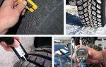 Как ездить на летних шинах зимой?