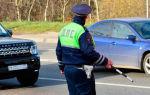 За дачу взятки и вождение в нетрезвом виде можно получить тюрьму и штраф 12 млн. рублей