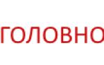 Обман в автомобильном салоне москвы: в чем признался уволившийся сотрудник