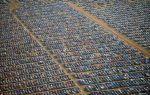 Куда деваются автомобили, которые остались не проданными?