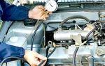 Как сэкономить на топливе