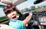 Отказали тормоза — что делать?