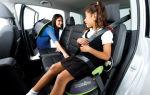 Комфортабельные автомобильные кресла: какое выбрать?