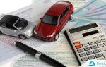 Как сэкономить при покупке автогражданки «осаго»?