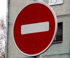 6 постоянных нарушений ПДД, которые стоят дорого