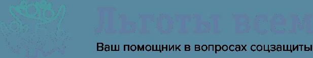 Как москвичу обмануть платную парковку?
